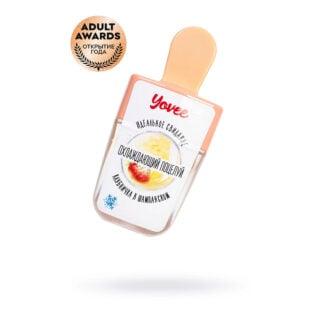 Бальзам для губ Yovee by Toyfa «Охлаждающий поцелуй» пьяной клубничка, 5,5 мл