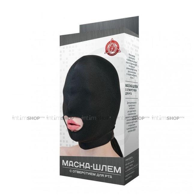 Маска-шлем МиФ с отверстием для рта чёрная OS