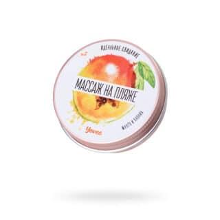 Массажная свеча Yovee by Toyfa «Массаж на пляже», манго и папайя, 30 мл