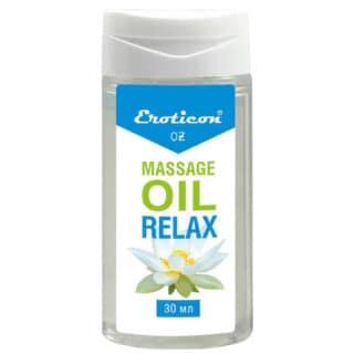 Массажное масло Relax, с ароматом лаванды и иланг-иланга, 30 мл, Eroticon