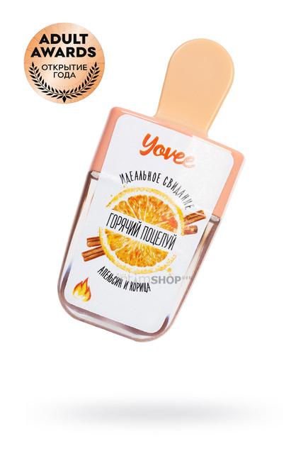 Бальзам для губ Yovee by Toyfa «Горячий поцелуй» апельсина и корица, 5,5 мл