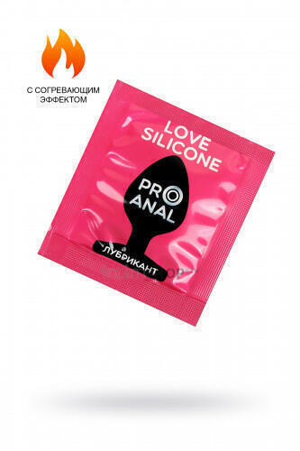 Гель-лубрикант Love Silicon ProAnal на гибридной основе саше 3 мл