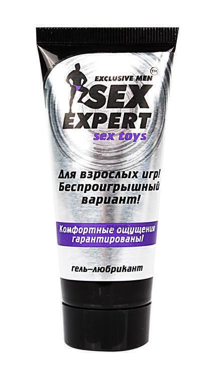 Лубриканты Для Секс Игрушек