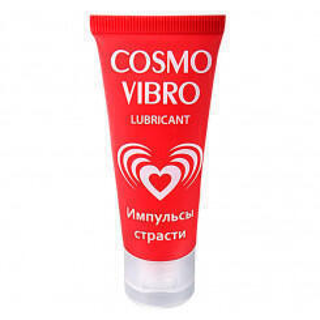 Стимулирующий лубрикант для женщин Cosmo Vibro, на силиконовой основе, 25 г