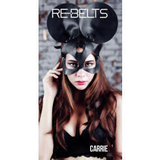 Маска Rebelts Carrie, чёрная, OS