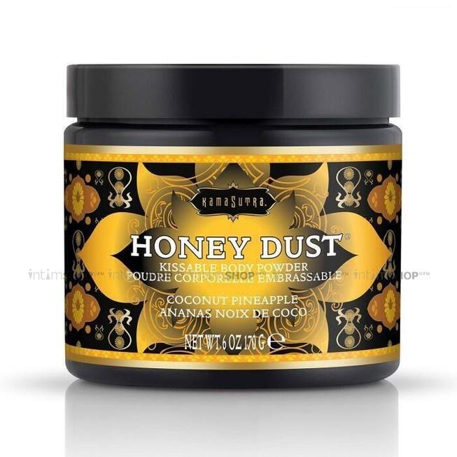 Ароматная пудра для тела KamaSutra Honey Dust Body Powder кокос и ананас, 170 г