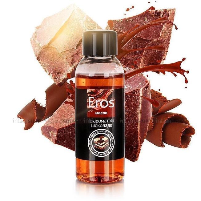 Массажное масло-гель Bioritm Eros Exotic Шоколад, 50 мл