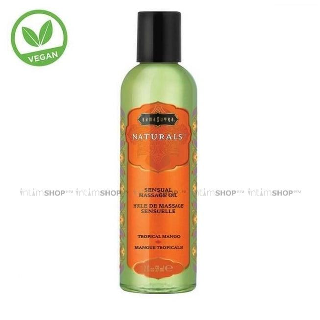 Массажное масло KamaSutra Naturals тропическое манго, 59 мл