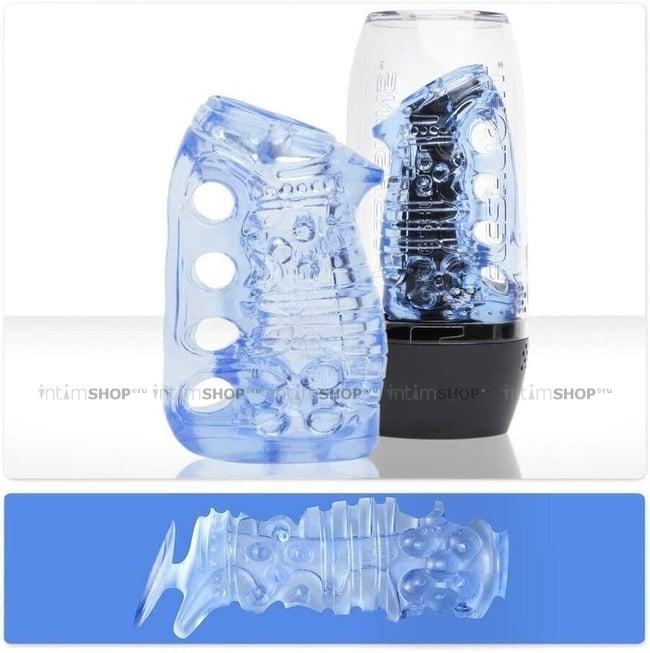 Мастурбатор Fleshlight Fleshskins Grip Blue Ice голубой