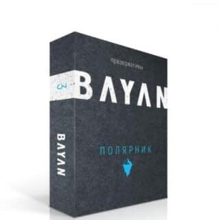 Пролонгирующие презервативы BAYAN Полярник, 3 шт Bayan