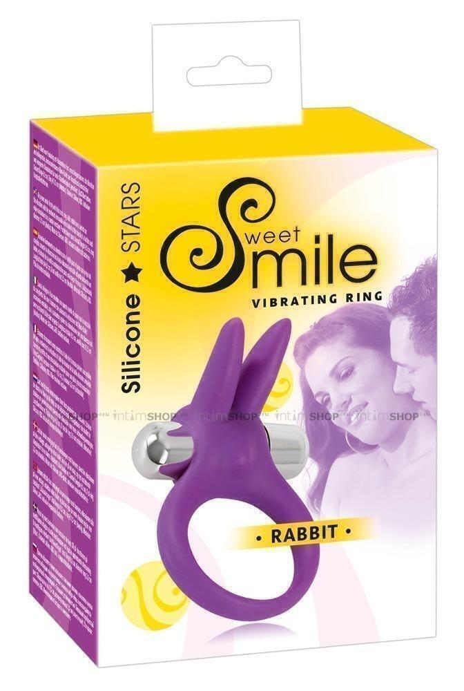 Виброкольцо для пениса smile double cock