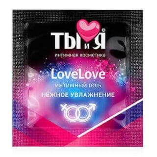 Увлажняющий интимный гель Ты и Я LoveLove, на водной основе, 4 мл саше