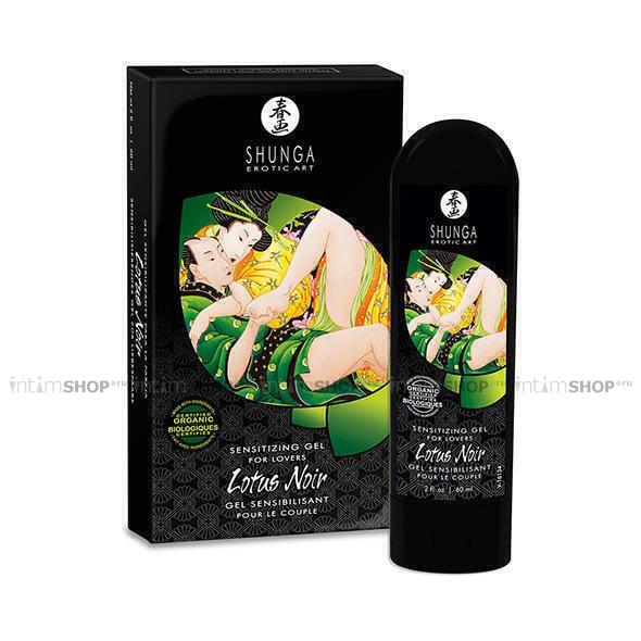 Возбуждающий гель для мужчин и женщин Shunga Lotus Noir